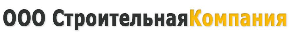 Строительные работы в Нижнем Новгороде